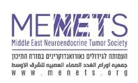 Middle East Neuroendocrine Tumor Society logo_2